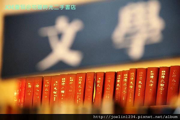 花蓮時光二手書店IMG_7611.JPG
