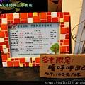 花蓮時光二手書店IMG_7627.JPG