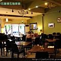 花蓮咖啡館IMG_7561.JPG