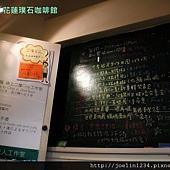 花蓮咖啡館IMG_7565.JPG