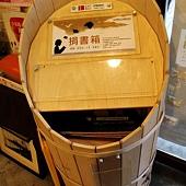 花蓮咖啡館IMG_7566.JPG