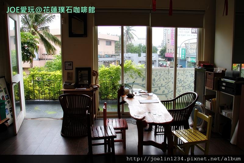 花蓮咖啡館IMG_7570.JPG