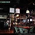 花蓮春田咖啡IMG_7475.JPG