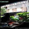 花蓮春田咖啡IMG_7482.JPG