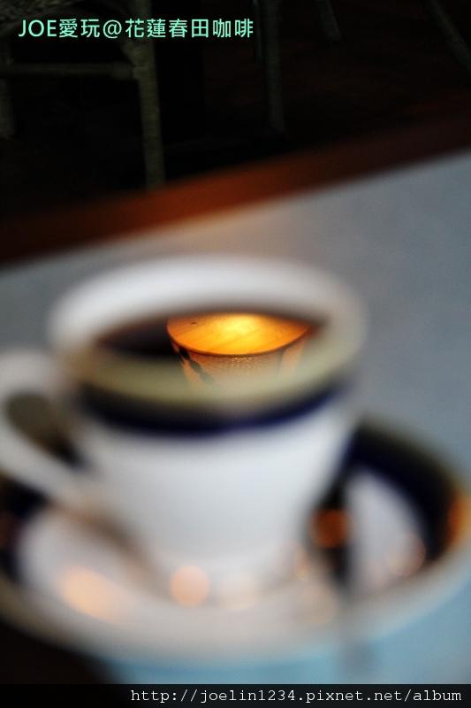 花蓮春田咖啡IMG_7486.JPG
