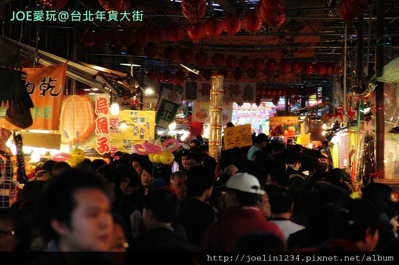 20120108台北年貨大街IMG_7886.JPG