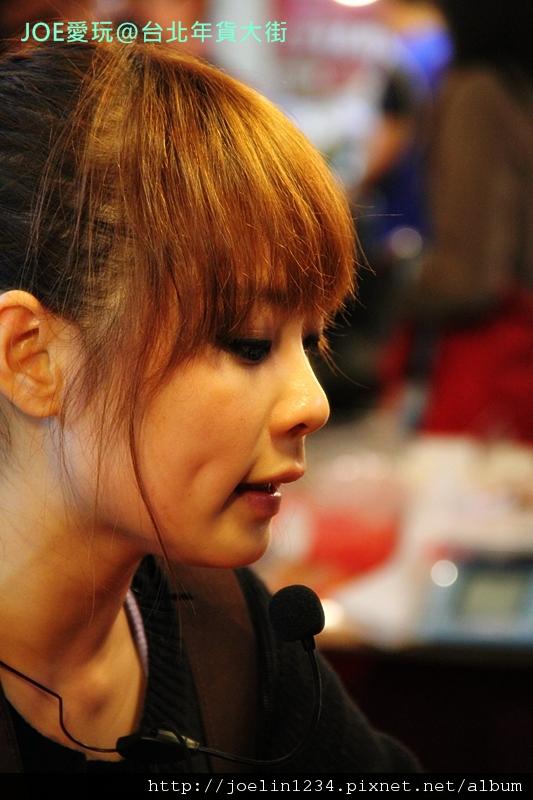 20120108台北年貨大街IMG_7923.JPG