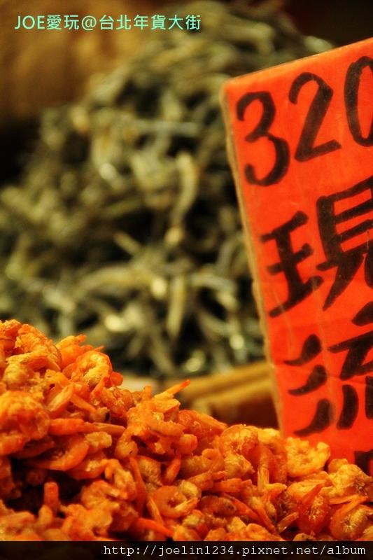 20120108台北年貨大街IMG_7934.JPG