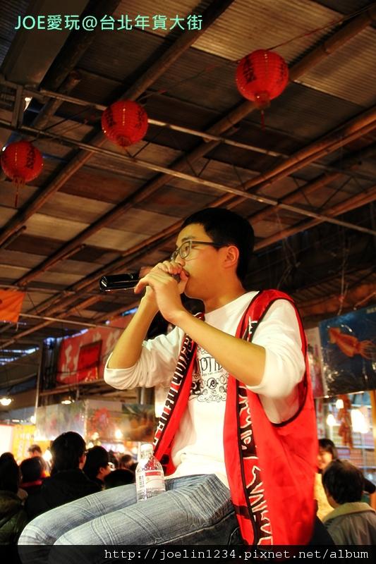 20120108台北年貨大街IMG_7954.JPG
