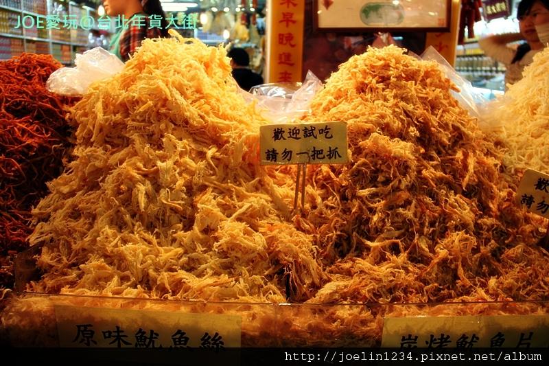 20120108台北年貨大街IMG_7969.JPG