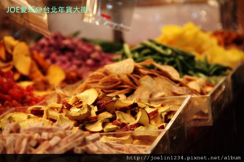 20120108台北年貨大街IMG_7979.JPG