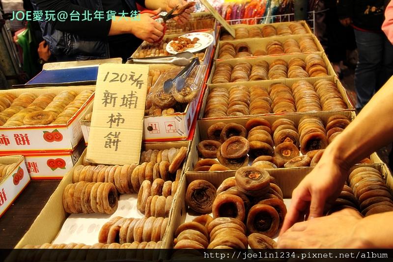 20120108台北年貨大街IMG_7982.JPG