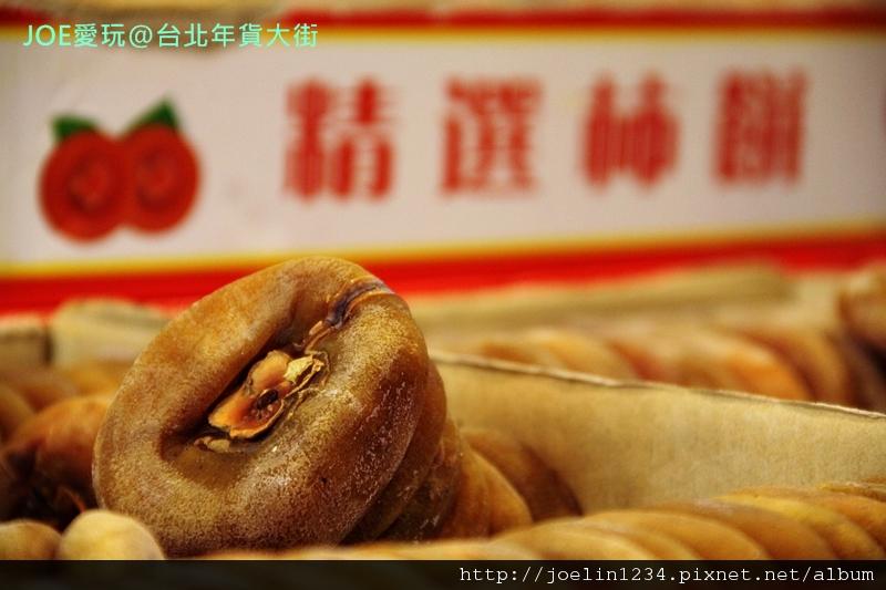 20120108台北年貨大街IMG_7984.JPG