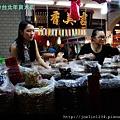 20120108台北年貨大街IMG_7992.JPG