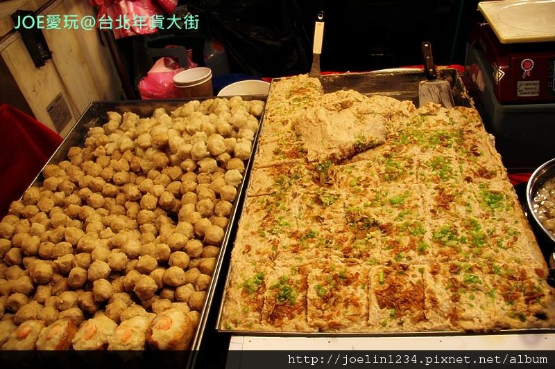 20120108台北年貨大街IMG_8006.JPG