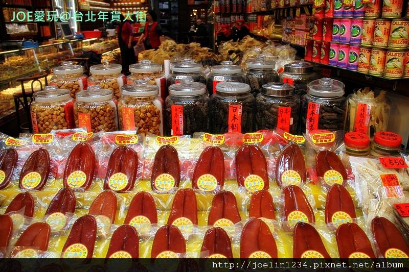 20120108台北年貨大街IMG_8021.JPG