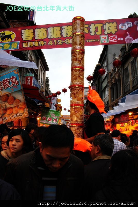 20120108台北年貨大街IMG_8029.JPG