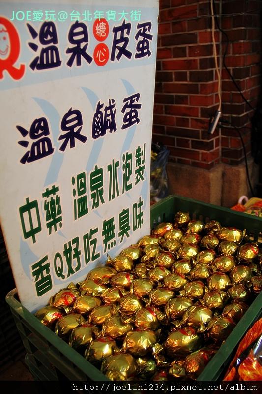 20120108台北年貨大街IMG_8035.JPG