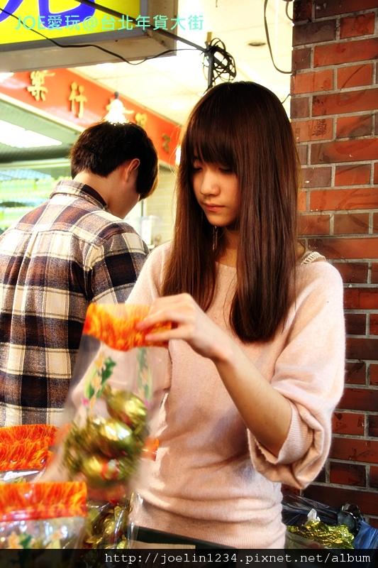 20120108台北年貨大街IMG_8040.JPG