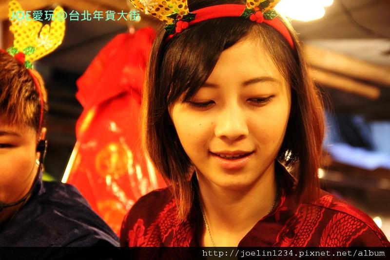 20120108台北年貨大街IMG_8049.JPG