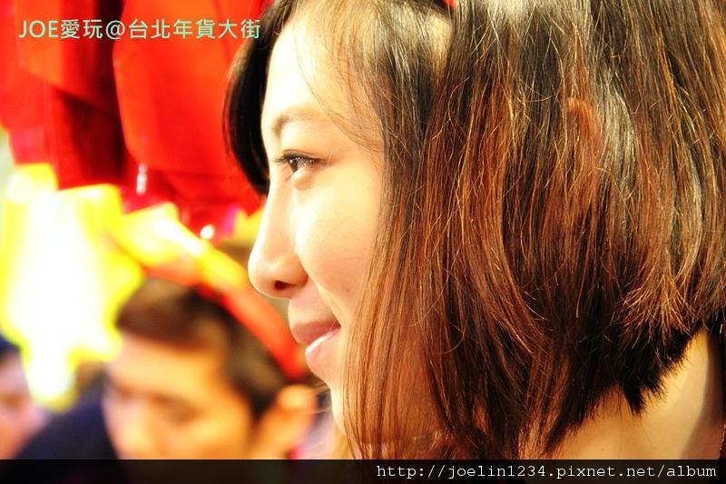 20120108台北年貨大街IMG_8051.JPG