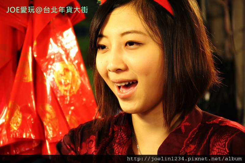 20120108台北年貨大街IMG_8089.JPG