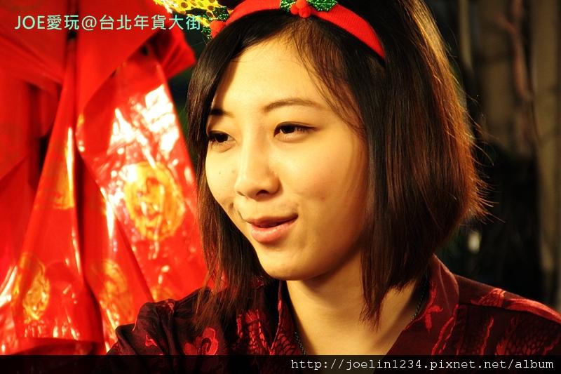 20120108台北年貨大街IMG_8090.JPG