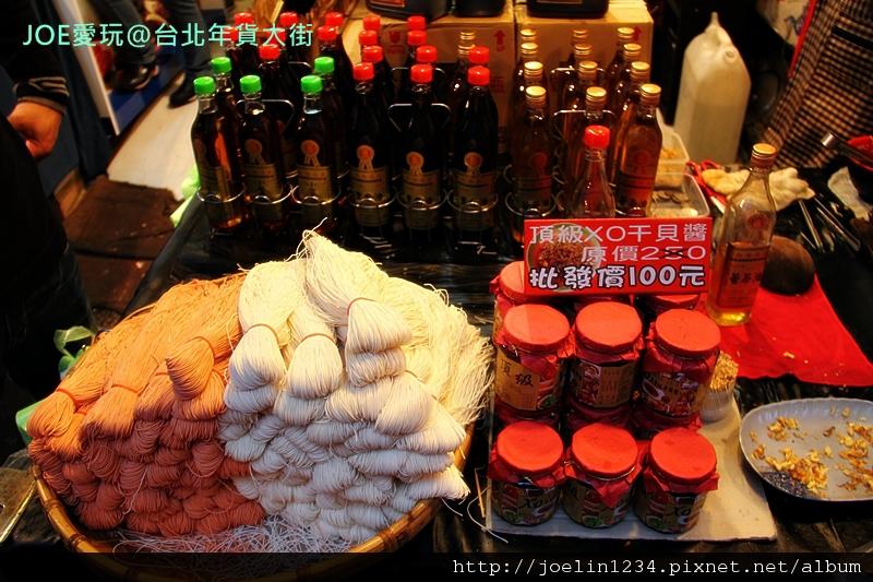 20120108台北年貨大街IMG_8096.JPG
