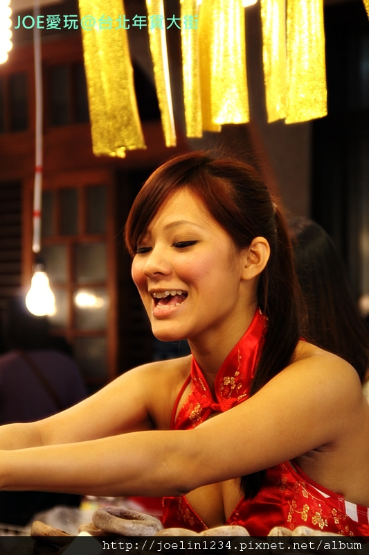 20120108台北年貨大街IMG_8099.JPG