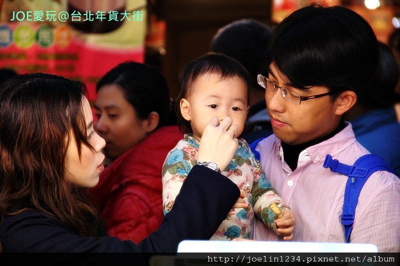 20120108台北年貨大街IMG_8114.JPG