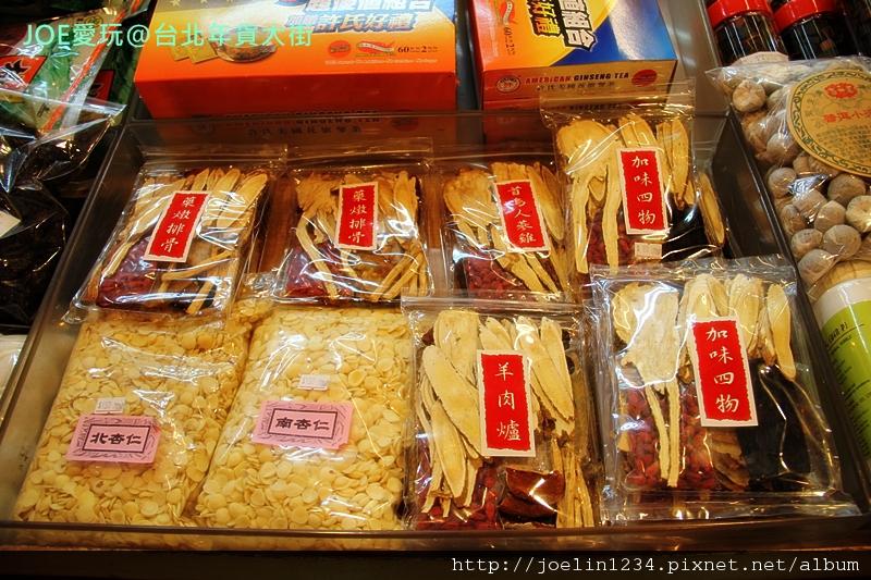 20120108台北年貨大街IMG_8119.JPG