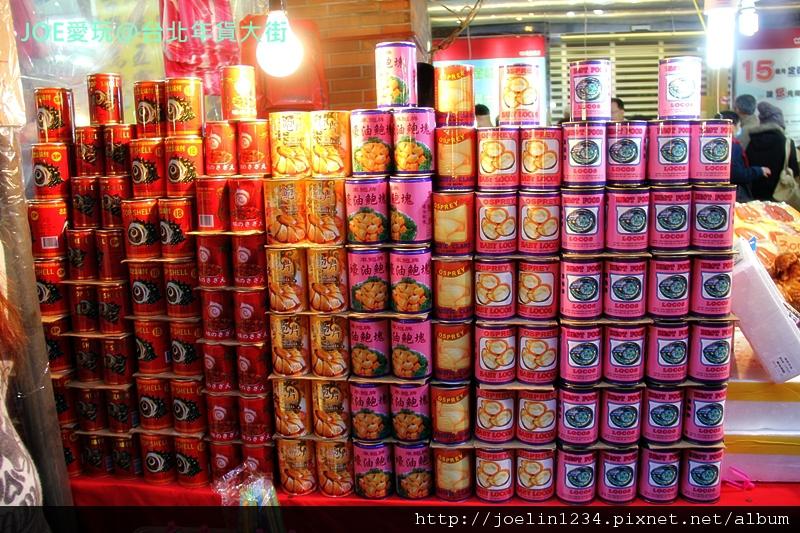 20120108台北年貨大街IMG_8120.JPG