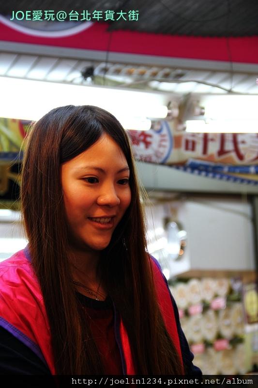 20120108台北年貨大街IMG_8122.JPG