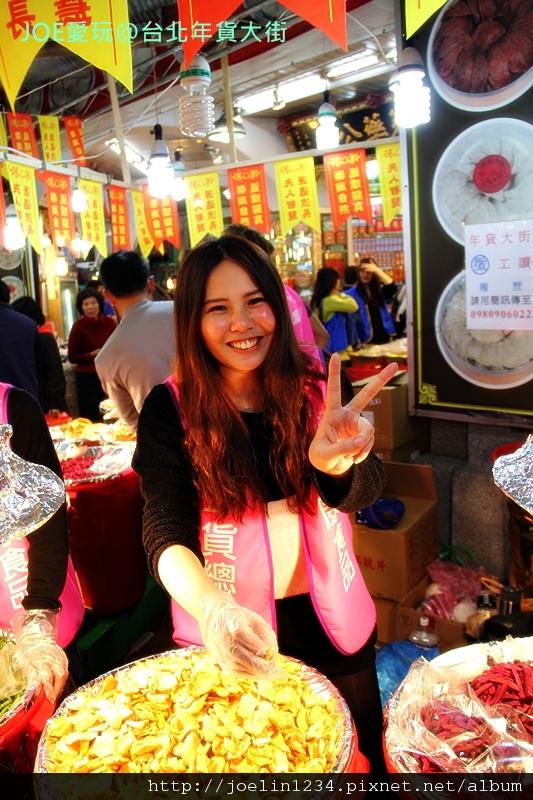 20120108台北年貨大街IMG_8133.JPG