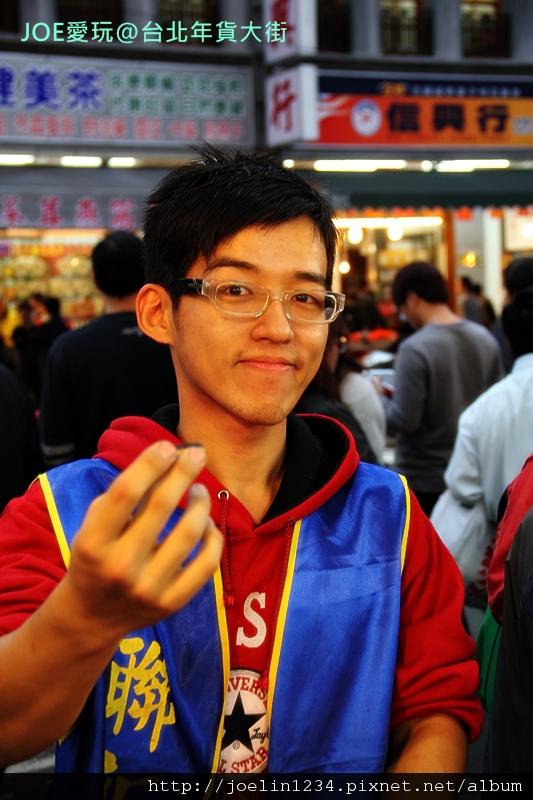 20120108台北年貨大街IMG_8135.JPG