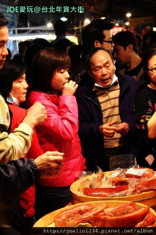 20120108台北年貨大街IMG_8140.JPG