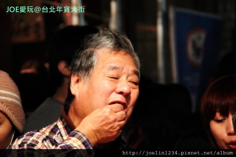 20120108台北年貨大街IMG_8143.JPG