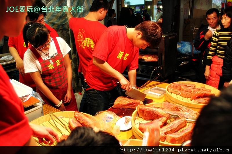 20120108台北年貨大街IMG_8149.JPG