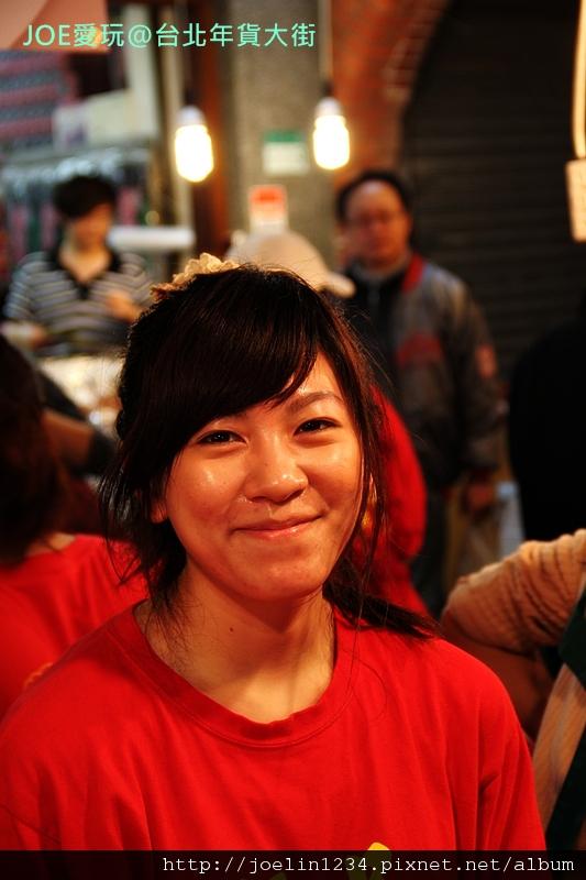 20120108台北年貨大街IMG_8156.JPG