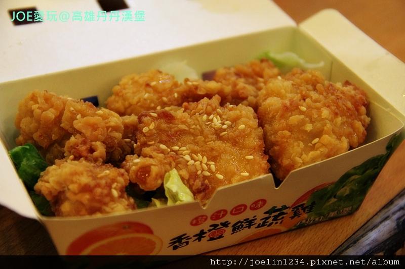 20120114高雄丹丹漢堡IMG_8240.JPG