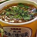 20120114高雄丹丹漢堡IMG_8242.JPG