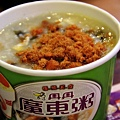 20120114高雄丹丹漢堡IMG_8243.JPG