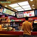 20120114高雄丹丹漢堡IMG_8249.JPG