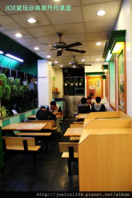 20120114高雄丹丹漢堡IMG_8250.JPG