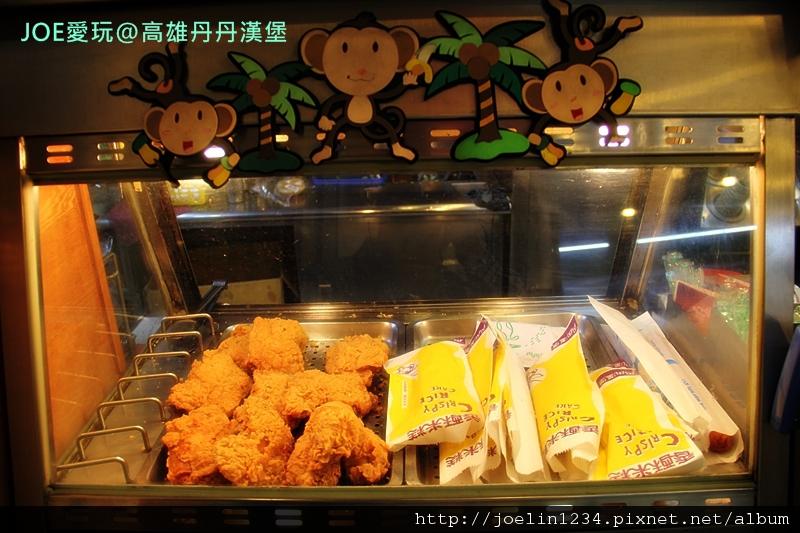 20120114高雄丹丹漢堡IMG_8251.JPG
