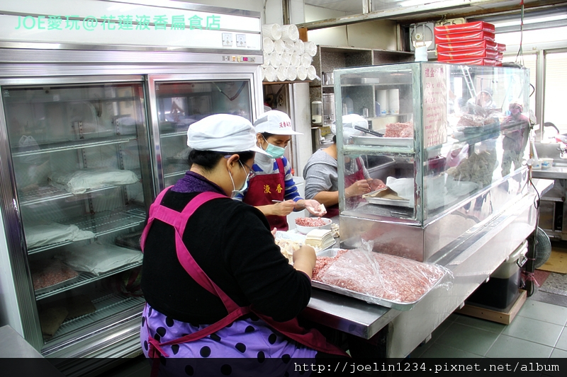 花蓮液香扁食店IMG_7424.JPG