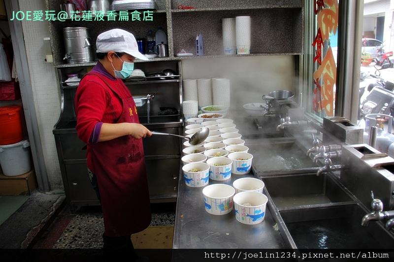 花蓮液香扁食店IMG_7433.JPG