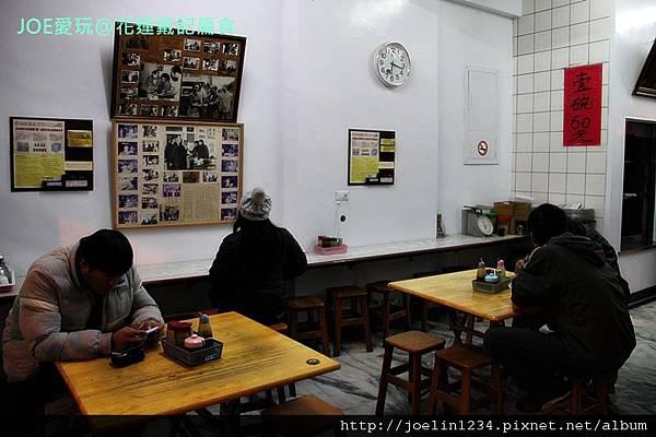 花蓮戴記扁食IMG_7637.JPG