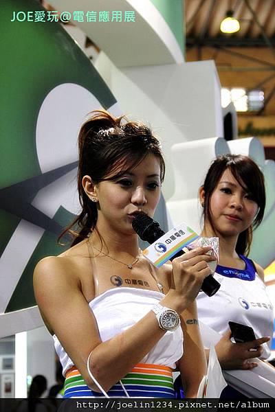 201202122電信應用展IMG_8741.JPG
