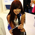 201202122電信應用展IMG_8762.JPG